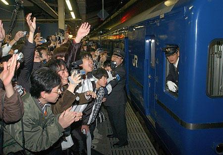 Japanese rail otakus
