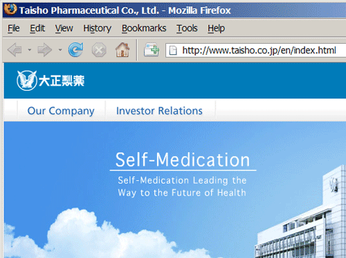 The home page of Taisho Pharmacuetical